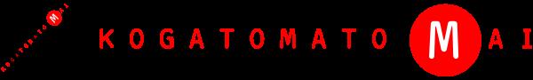 古賀トマト米
